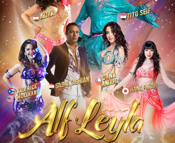 alf_leyla_2020-